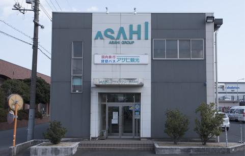 本社/アサヒタクシー株式会社