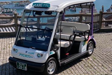 タクシー観光・グリスロ